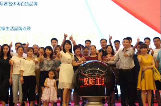 中山市优家品牌管理有限公司 _才通国际人才网_job001.cn