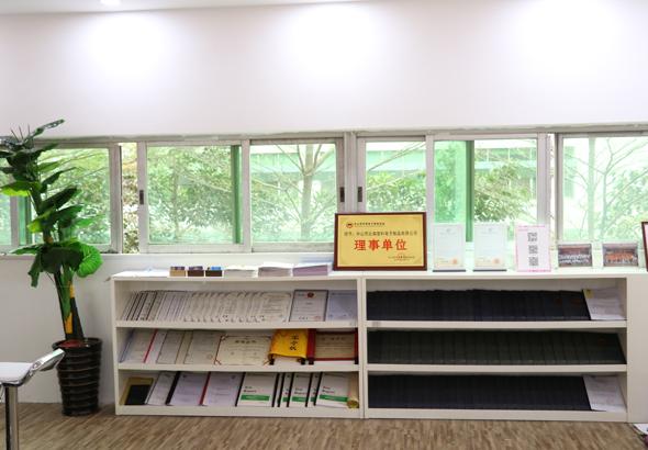 中山市尚纤艺塑料电子有限公司_才通国际人才网_job001.cn
