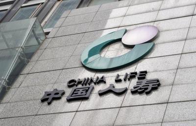 中国人寿银行保险部_国际人才网_job001.cn