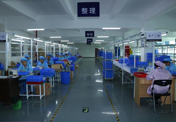 中山有鱼工业设计有限公司_才通国际人才网_job001.cn
