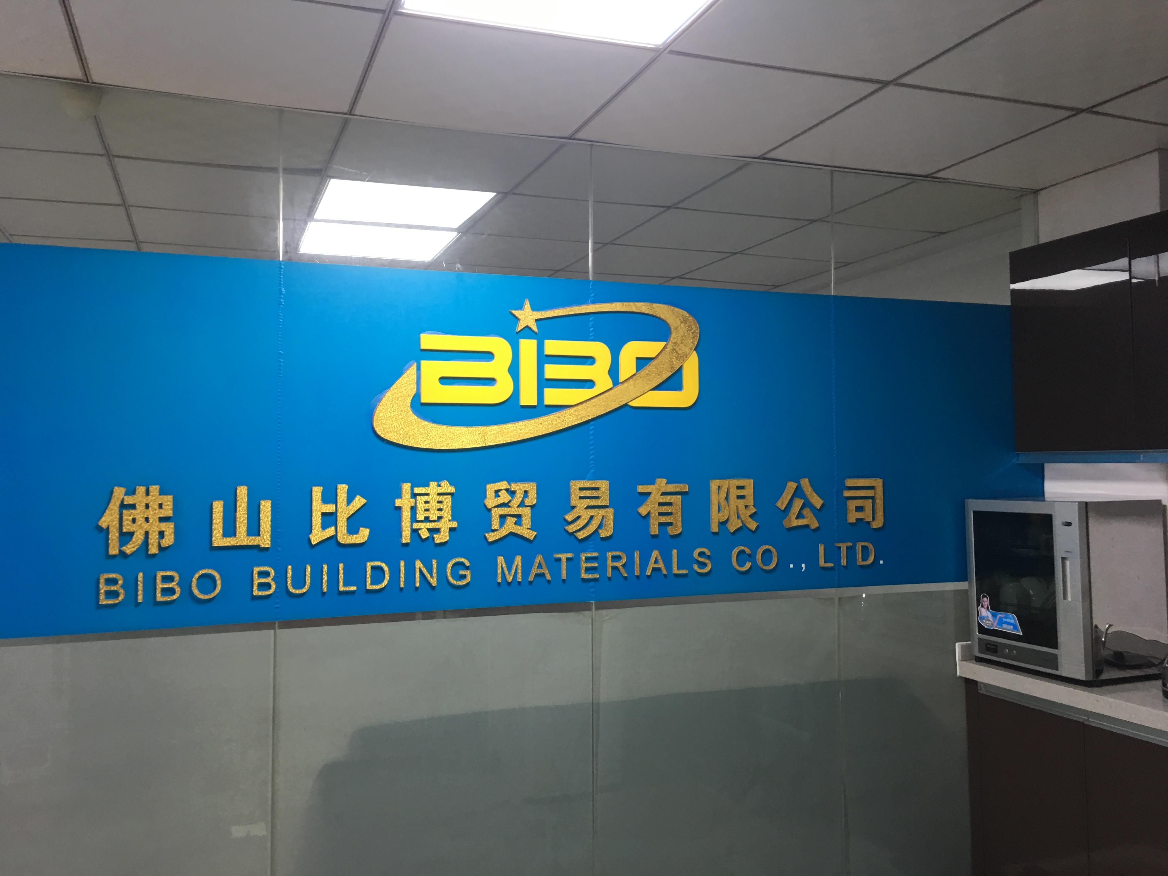 佛山比博贸易有限公司_才通国际人才网_job001.cn