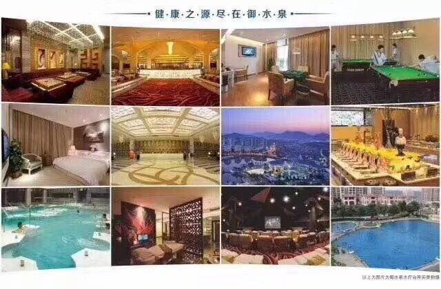 中山御水泉国际水疗会_才通国际人才网_job001.cn