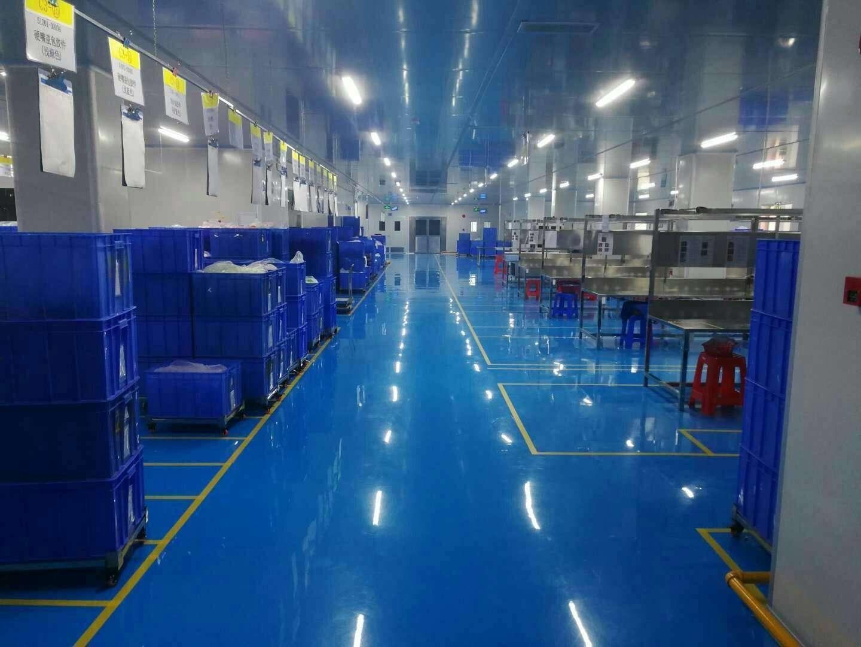 中山市立科硅胶制品有限公司_才通国际人才网_job001.cn