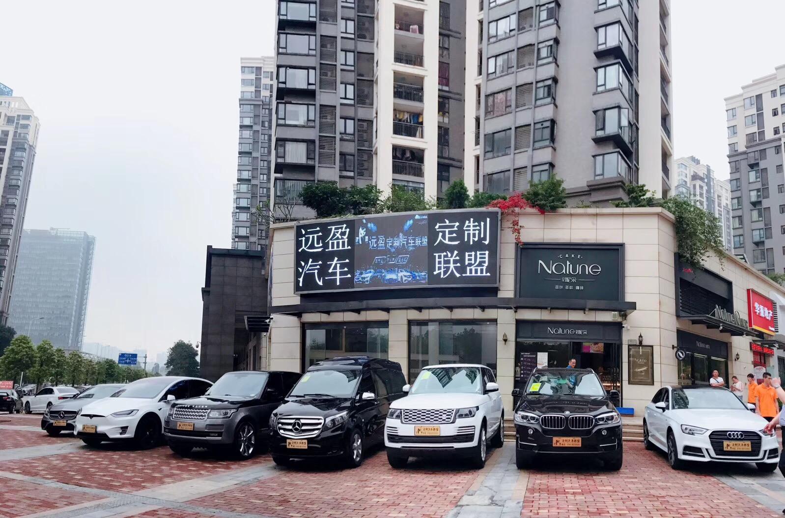 中山市远盈实业投资有限公司_才通国际人才网_job001.cn