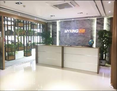 中山市迈进高尔夫用品有限公司_才通国际人才网_job001.cn