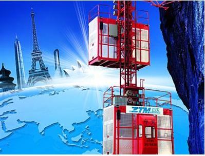 中山市和泰工业设备有限公司 _才通国际人才网_job001.cn