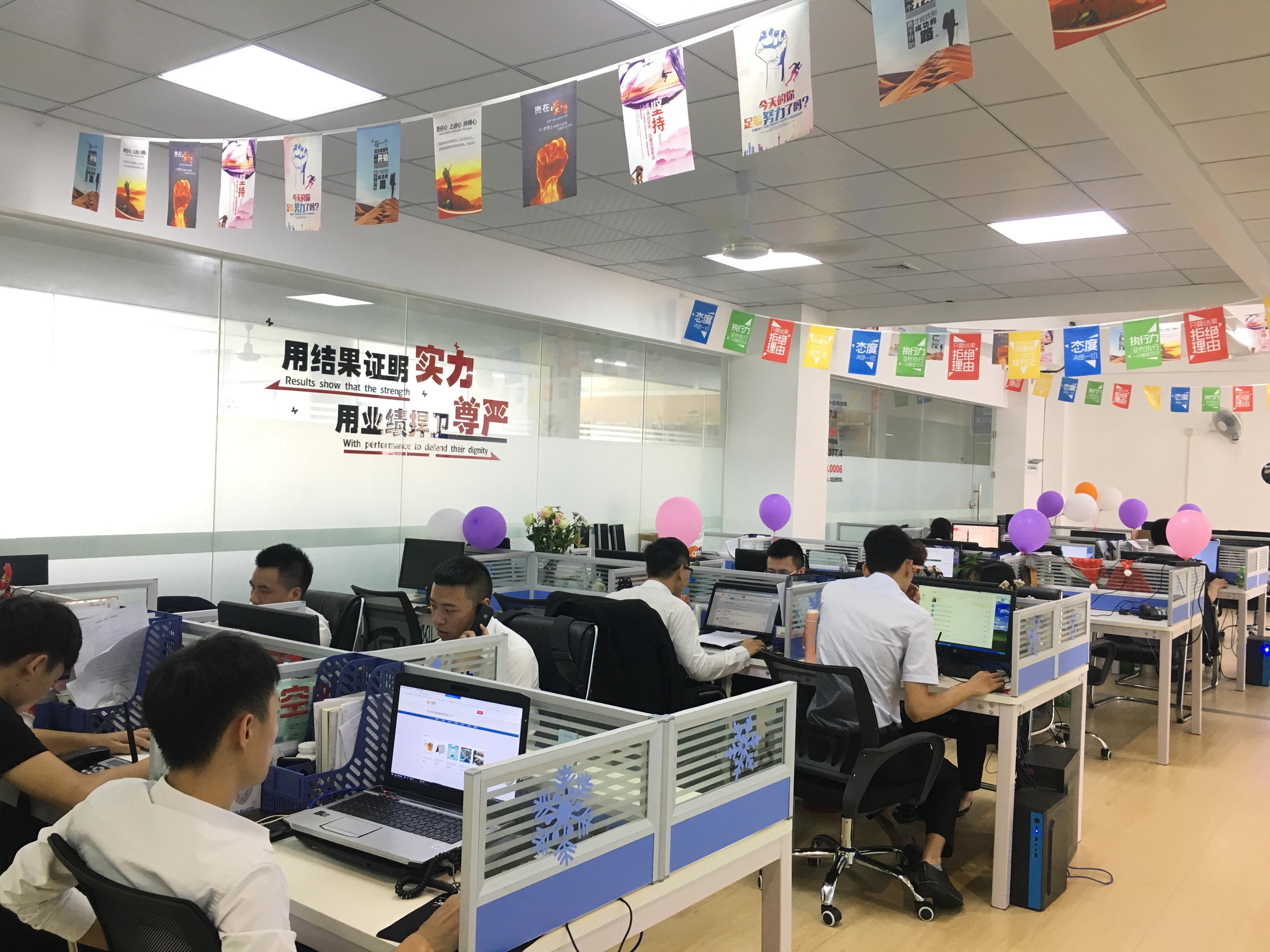 中山市弘讯信息科技有限公司_才通国际人才网_job001.cn