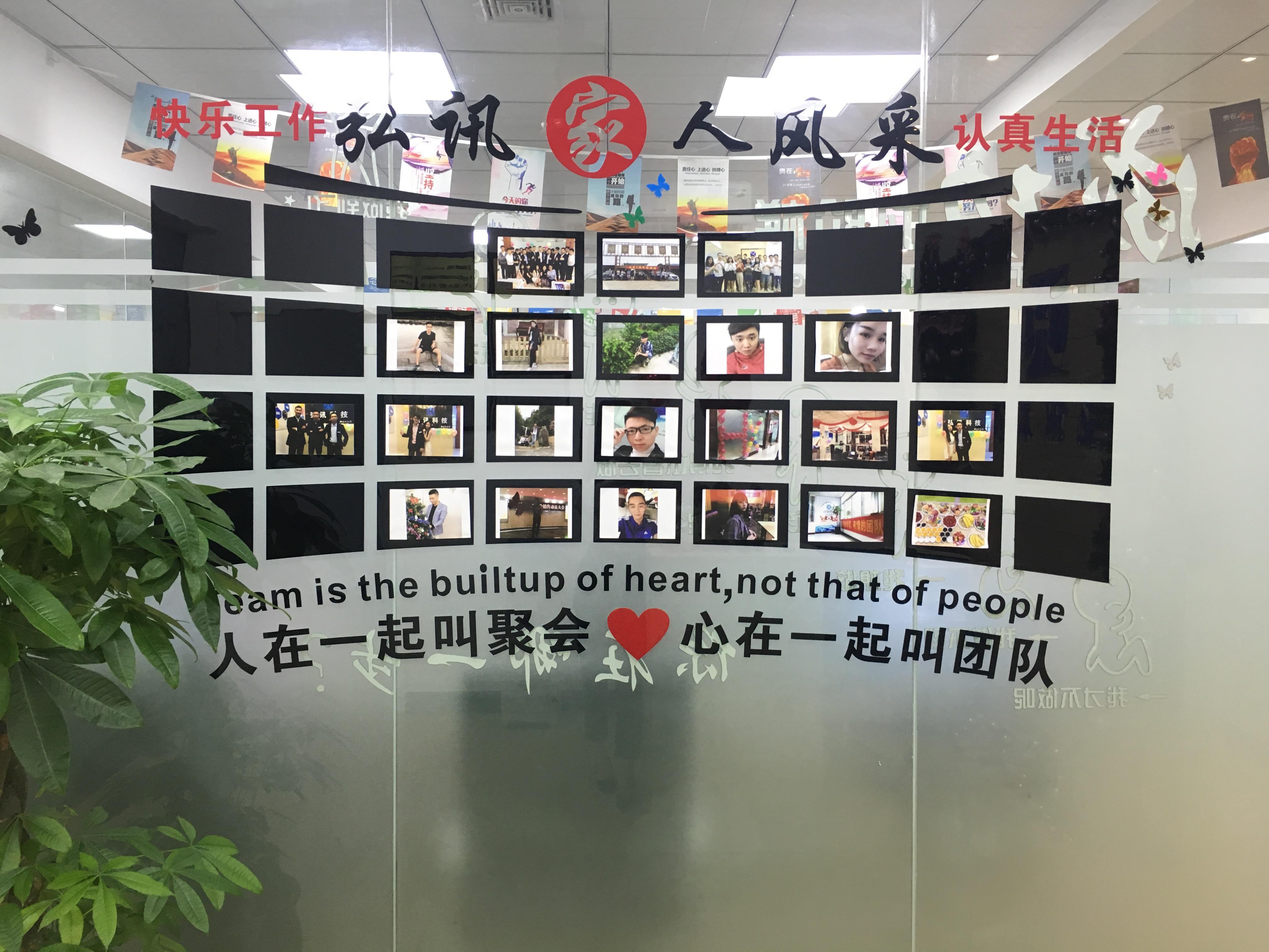 中山市弘讯信息科技有限公司_国际人才网_job001.cn