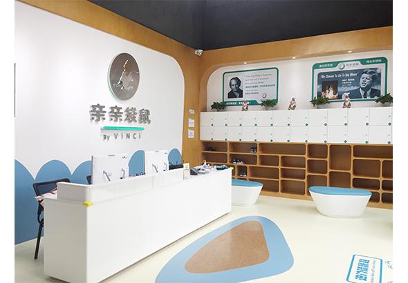 亲亲袋鼠国际早教中山中心_国际人才网_job001.cn