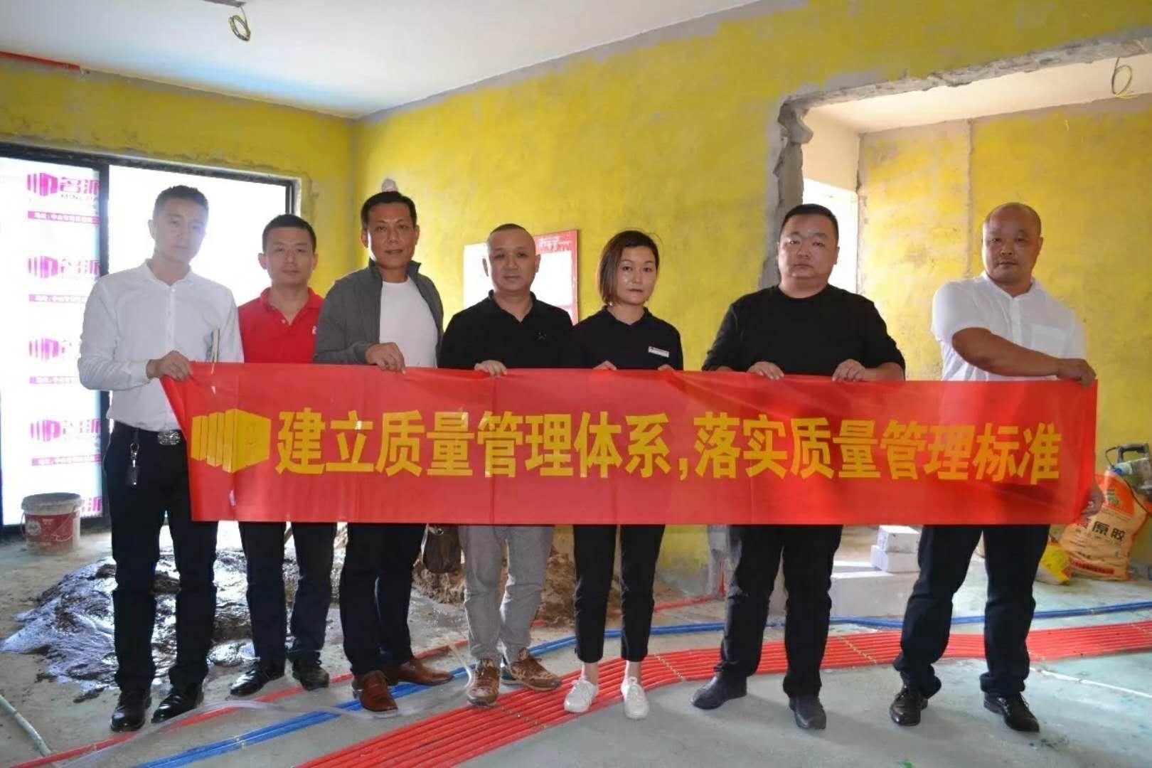 中山市名星派装饰工程有限公司 _才通国际人才网_job001.cn