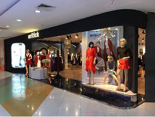 珠海市奥伦提时装有限公司_才通国际人才网_job001.cn