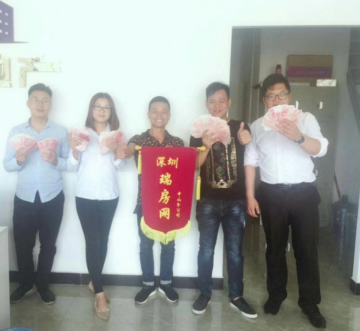 中山市天佑房地产代理有限公司_才通国际人才网_job001.cn
