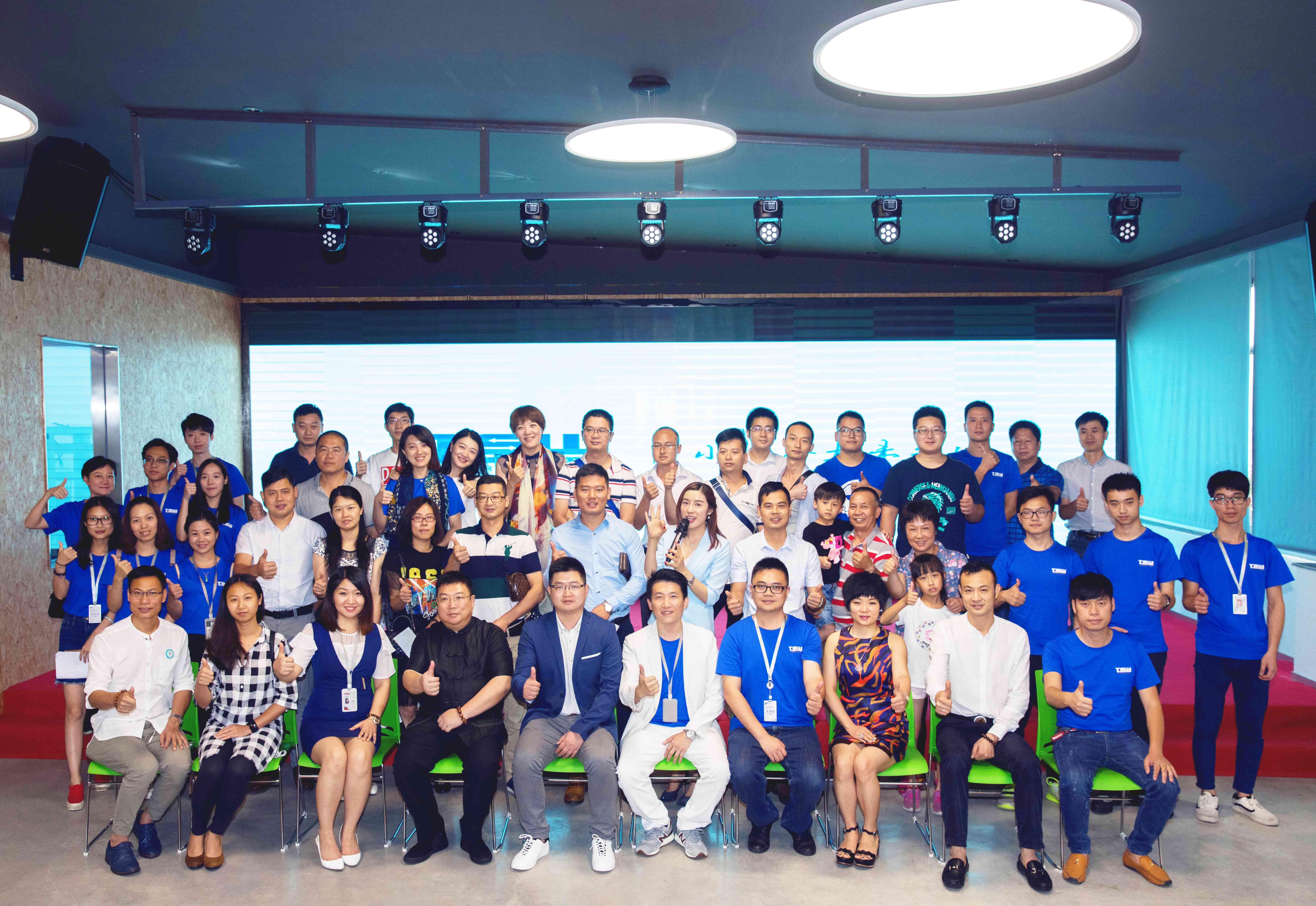 中山小世界网络科技有限公司_国际人才网_job001.cn