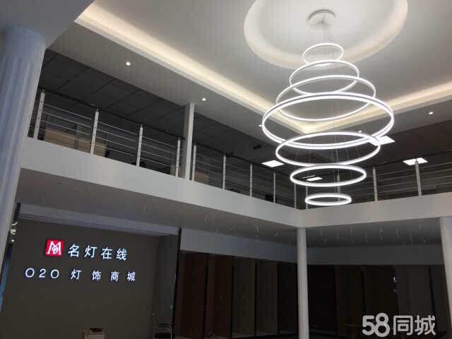中山市朔天电子商务有限公司_国际人才网_job001.cn