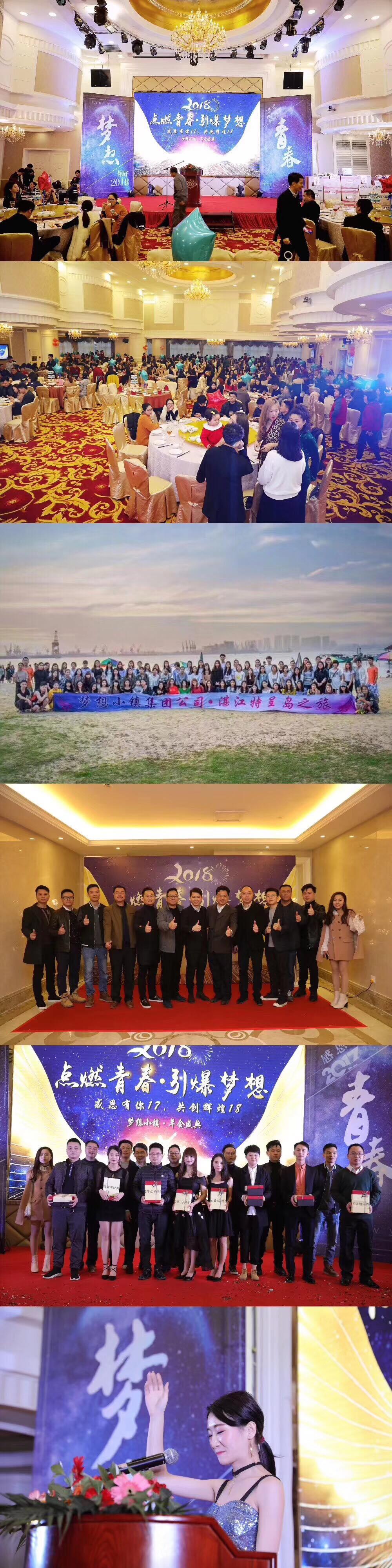 中山市岑今文化传播有限公司 _国际人才网_job001.cn