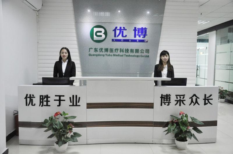 广东优博医疗科技有限公司中山分公司 _才通国际人才网_job001.cn