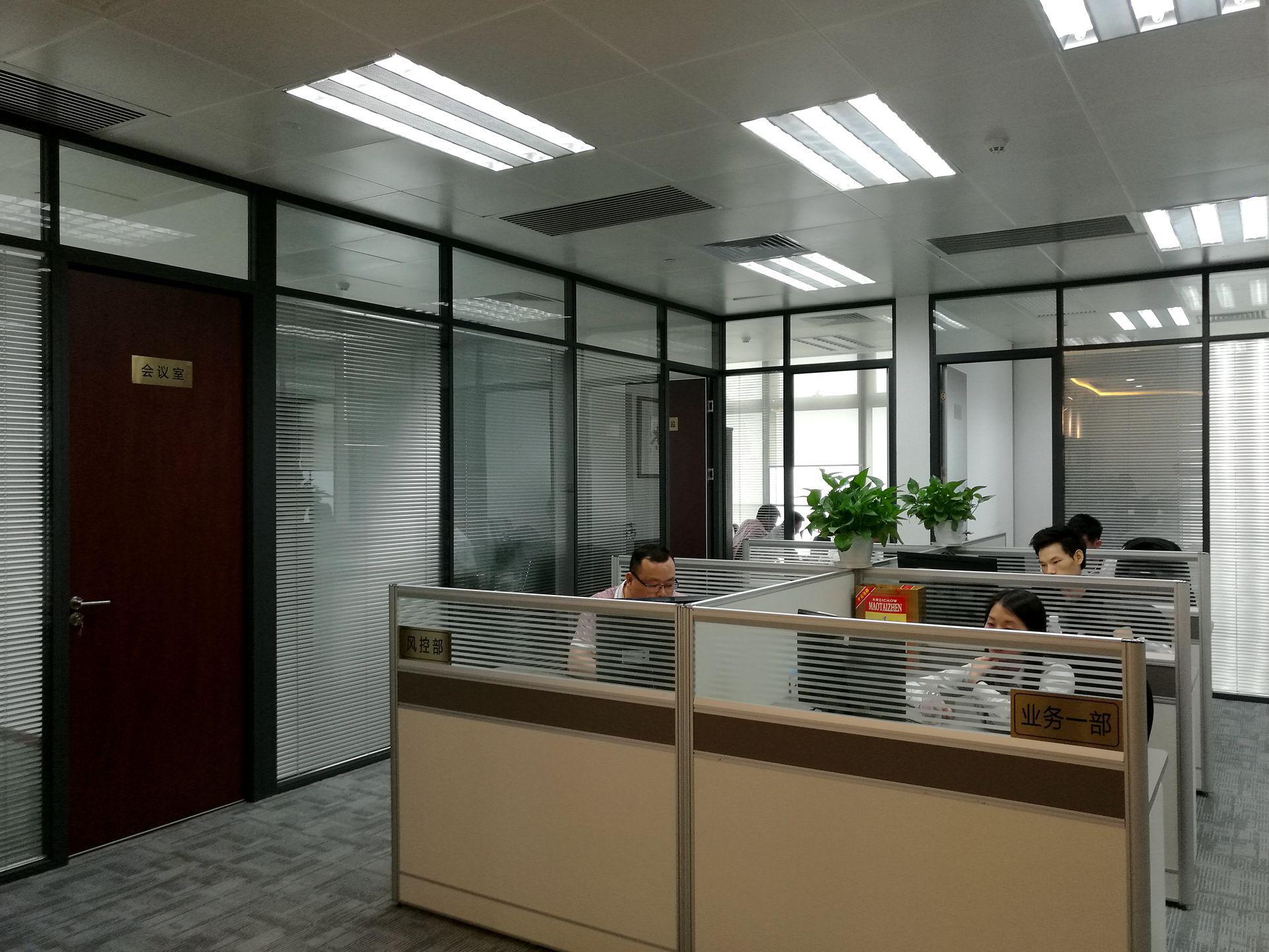 广东欧怡迪科技股份有限公司_国际人才网_job001.cn