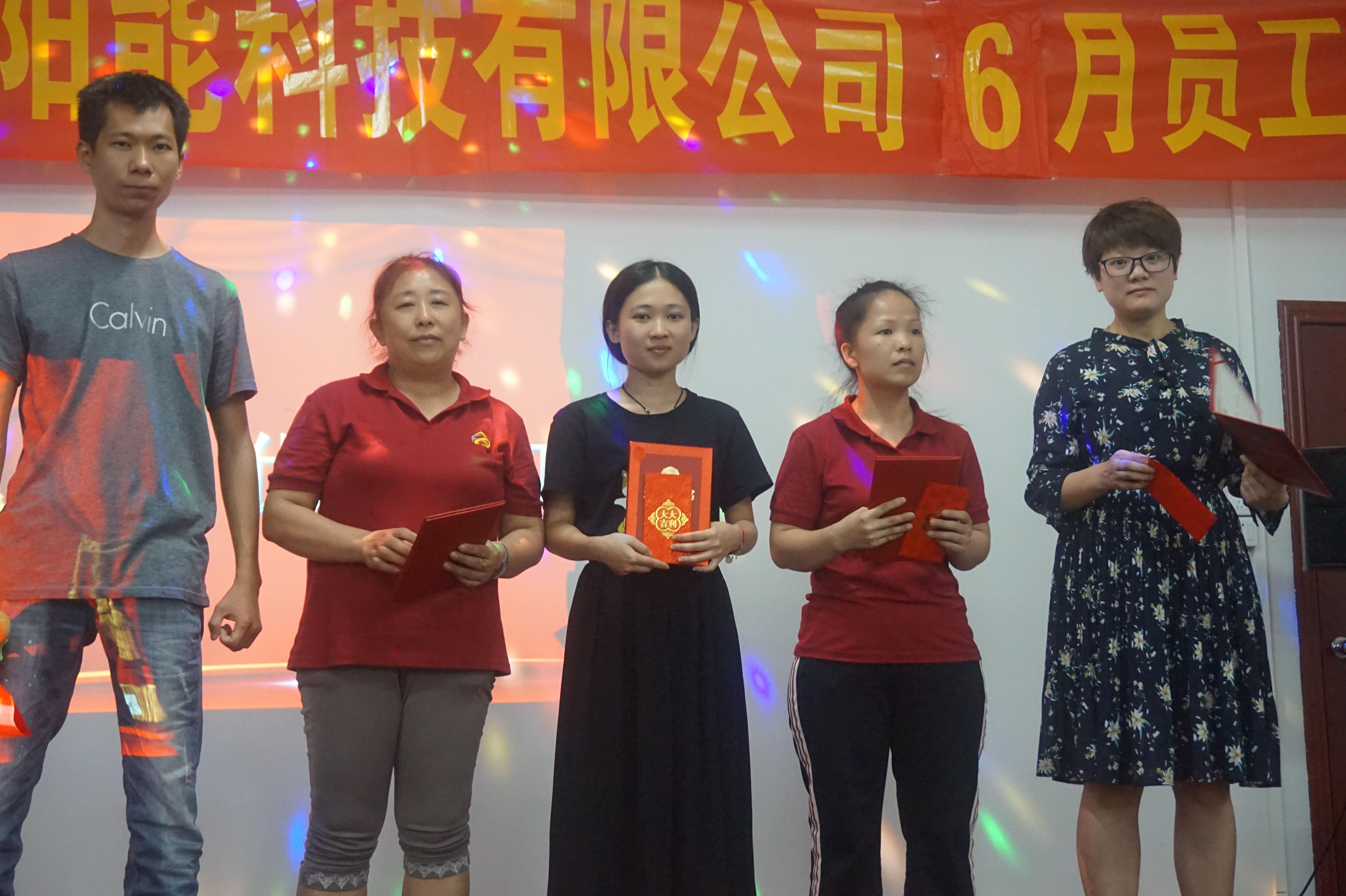 广东鑫致源太阳能科技有限公司_才通国际人才网_job001.cn