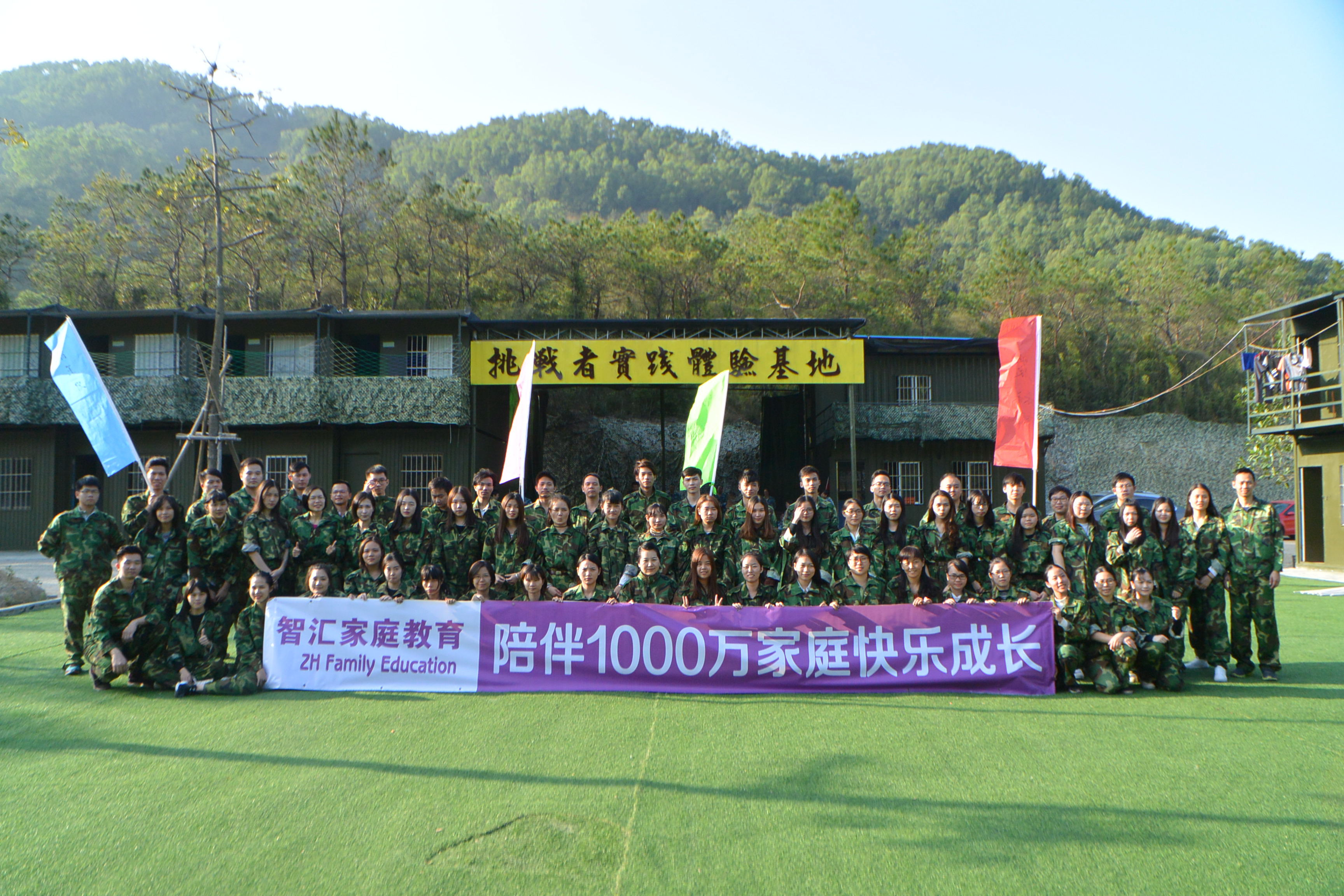 中山智汇文化传播有限公司_才通国际人才网_job001.cn