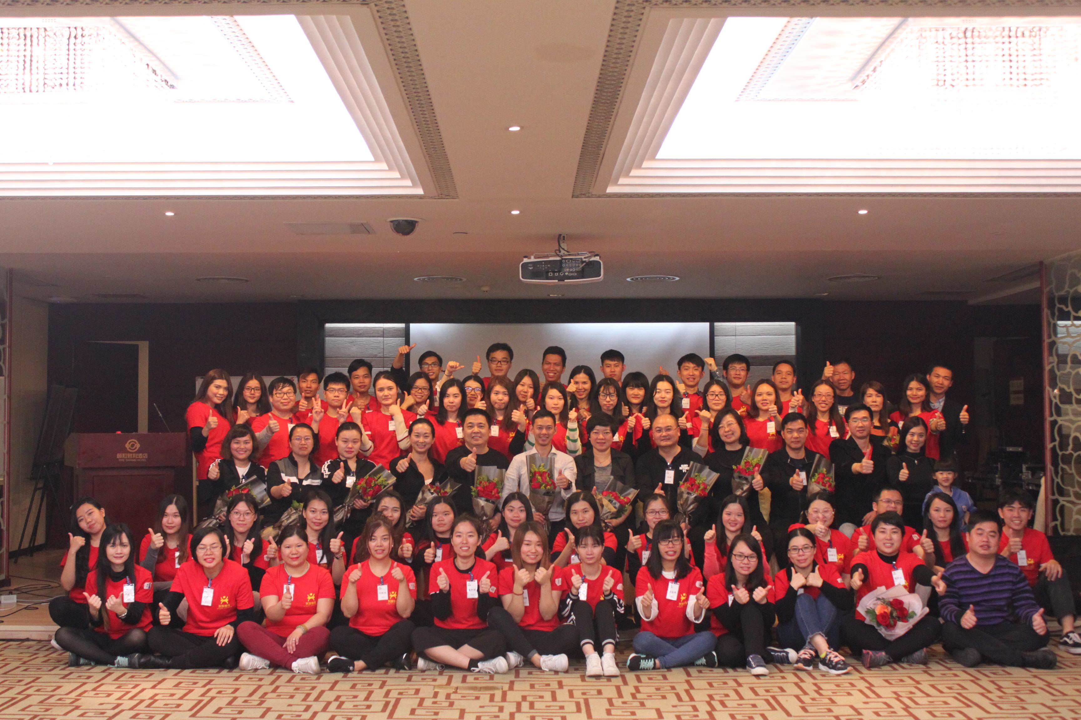 中山智汇文化传播有限公司_国际人才网_job001.cn