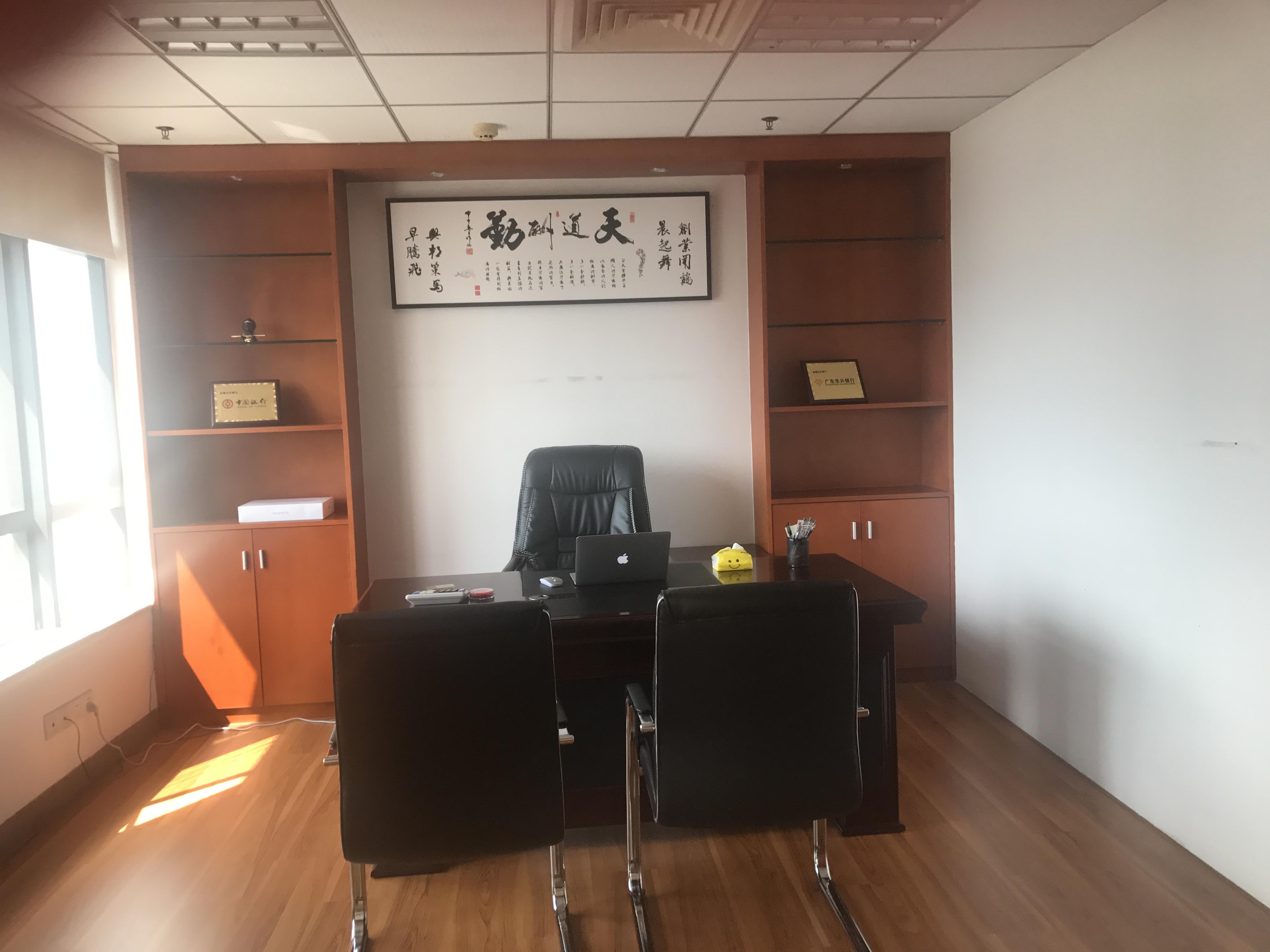 中山市融惠投资信息咨询有限公司_才通国际人才网_job001.cn
