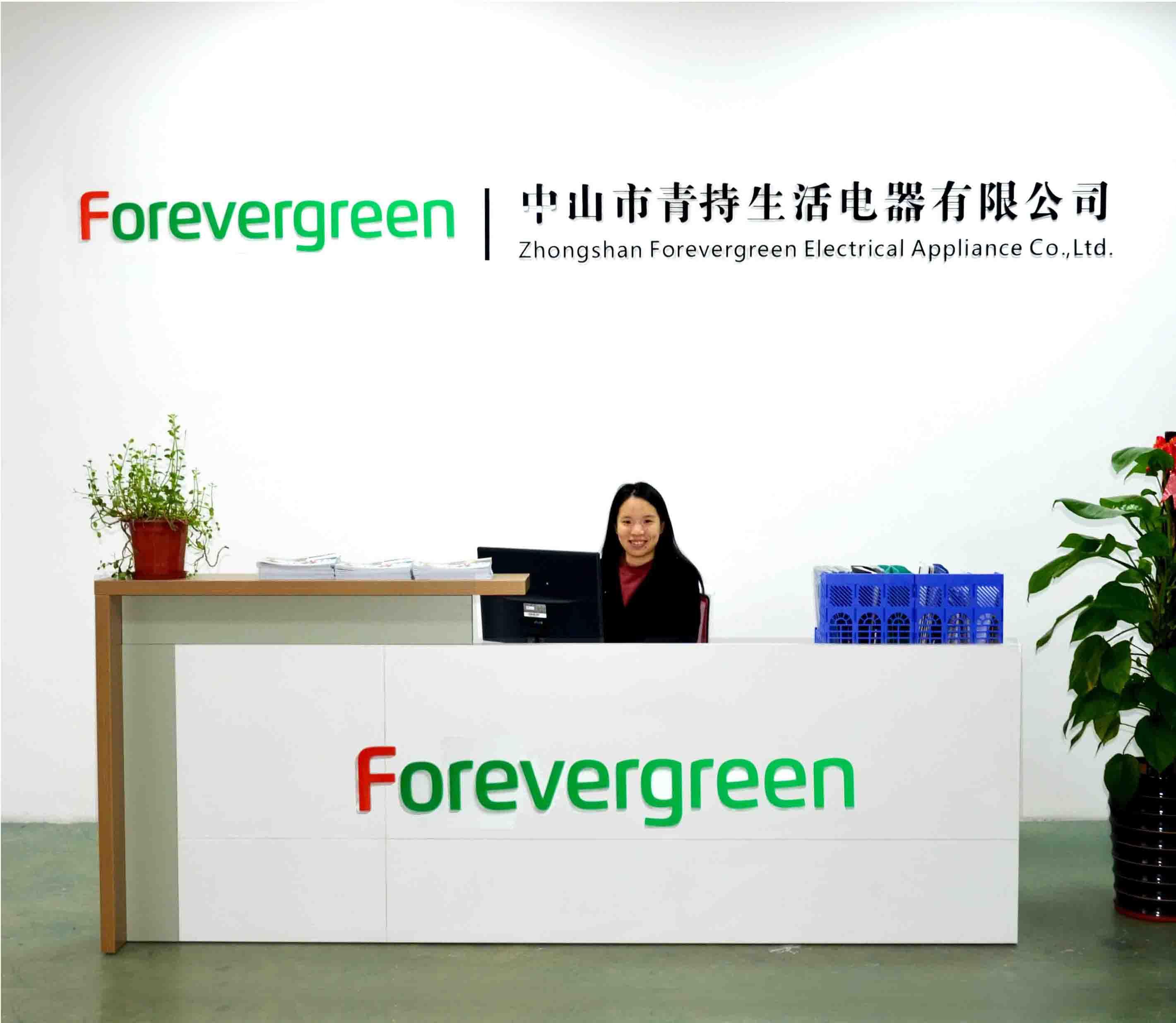 中山市青持生活电器有限公司 _才通国际人才网_job001.cn