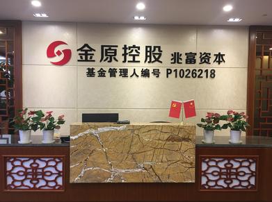 金原控股 (深圳)有限公司中山分公司 _才通国际人才网_job001.cn