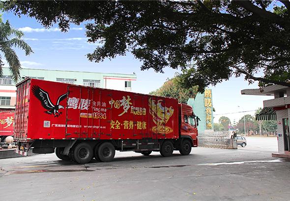 广东鹰唛食品有限公司_才通国际人才网_job001.cn
