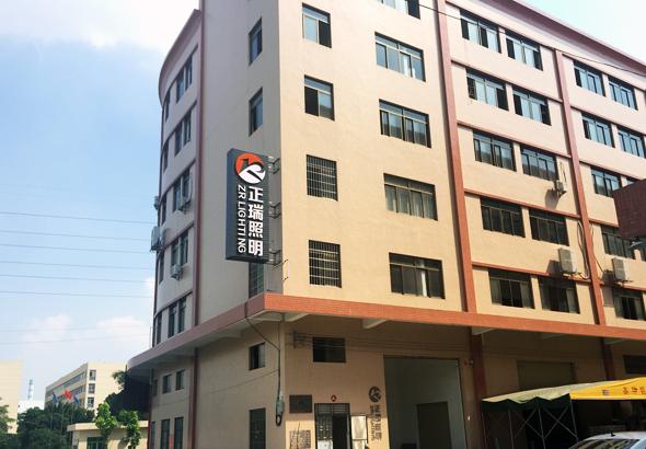 江门市正瑞照明有限公司_才通国际人才网_job001.cn