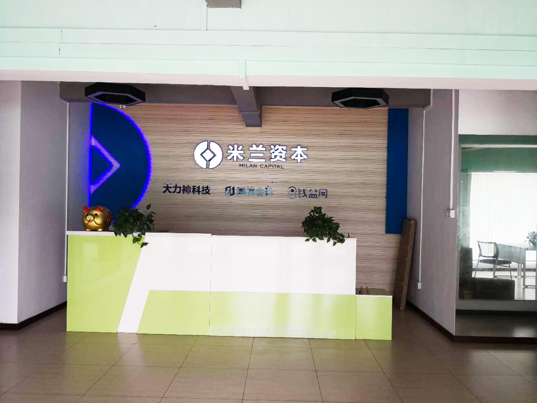 深圳米兰金融服务有限公司_才通国际人才网_job001.cn