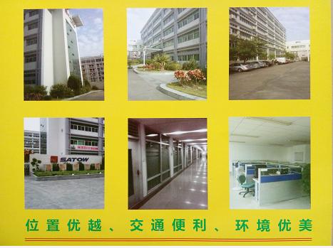 珠海贝迪卡体育用品有限公司_才通国际人才网_job001.cn