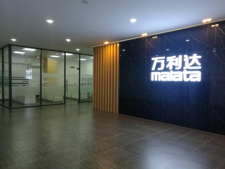 廣東格爾頓實業有限公司_才通國際人才網_job001.cn