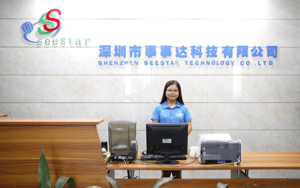深圳市事事达科技有限公司_才通国际人才网_job001.cn