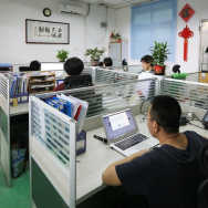 中山市炜麟包装机械有限公司_才通国际人才网_job001.cn