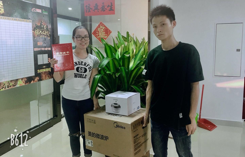 中山海特信息科技有限公司. _才通国际人才网_job001.cn