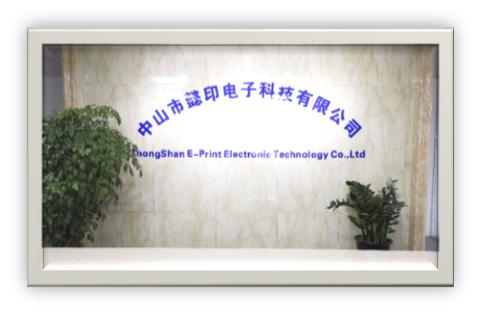中山市懿印电子科技有限公司_才通国际人才网_job001.cn