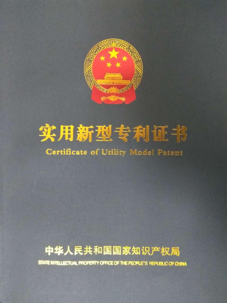中山市华尊电机有限公司_才通国际人才网_job001.cn