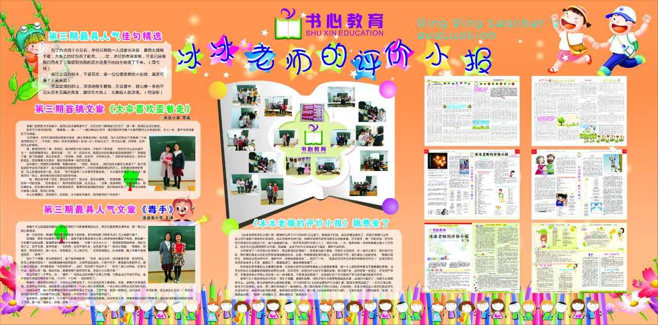 中山市西区上优教育培训中心_才通国际人才网_job001.cn
