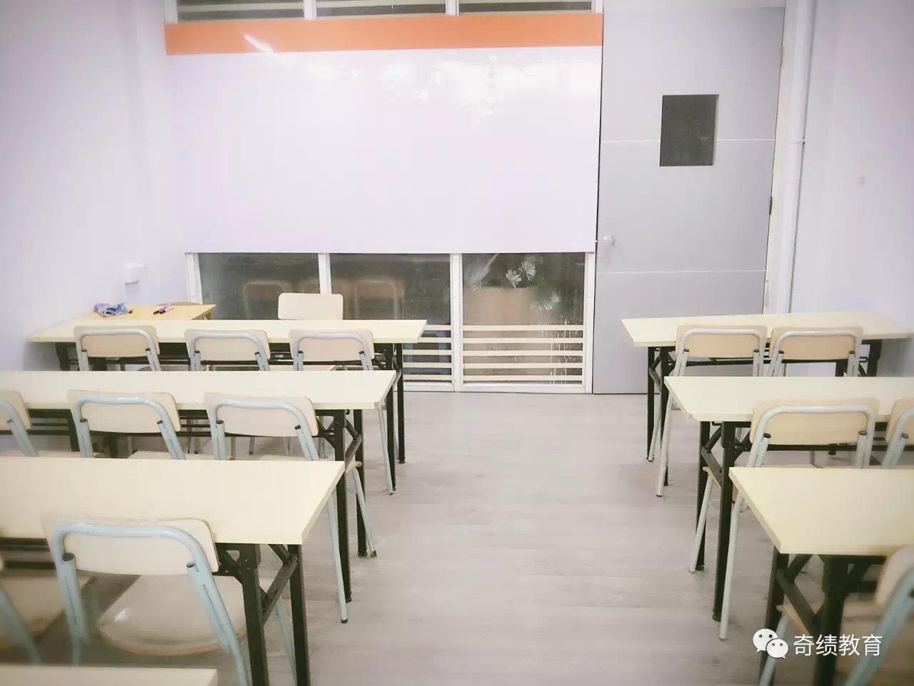 中山市三乡奇绩教育培训中心_才通国际人才网_job001.cn
