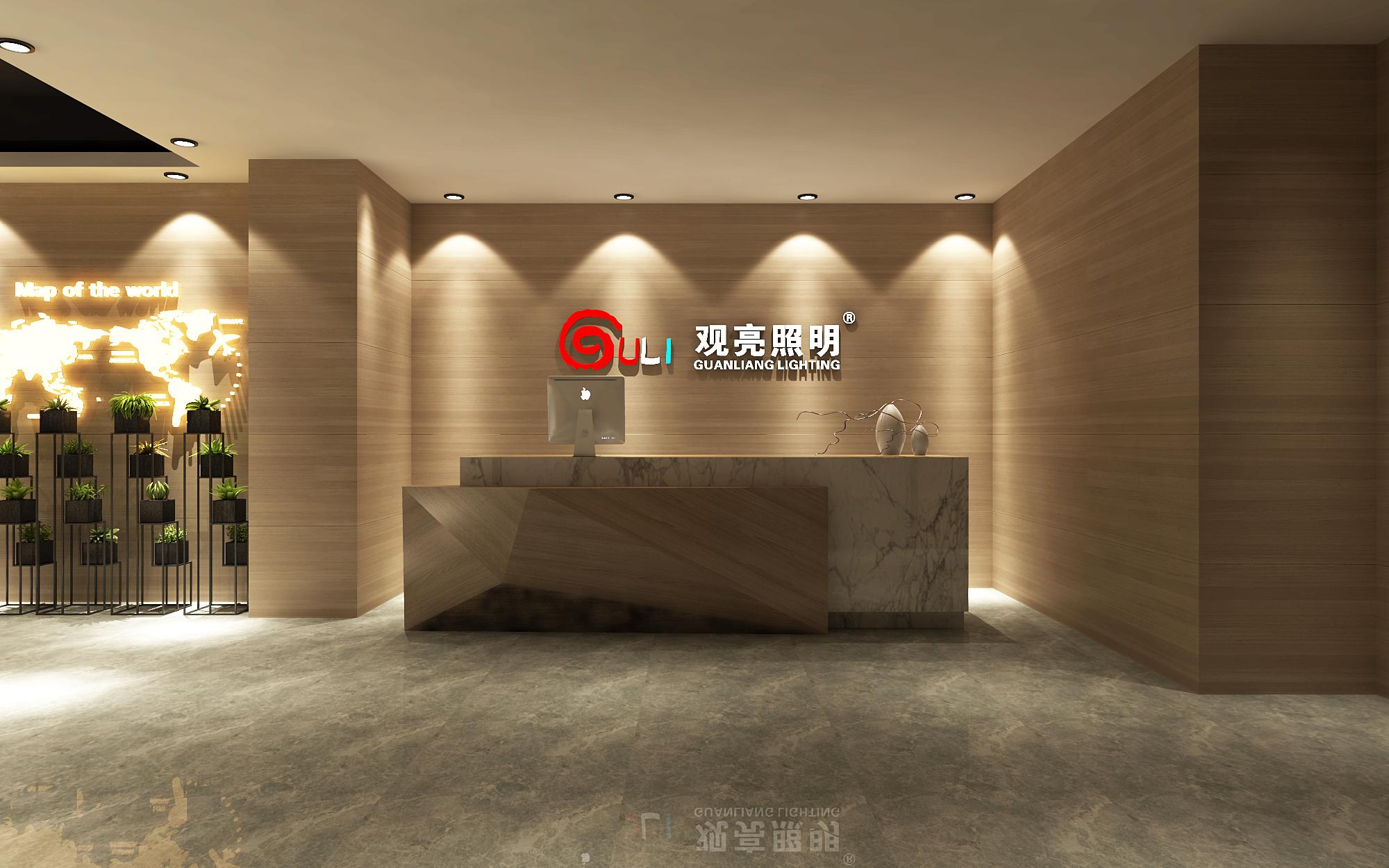 中山市古镇观亮照明电器厂_才通国际人才网_job001.cn