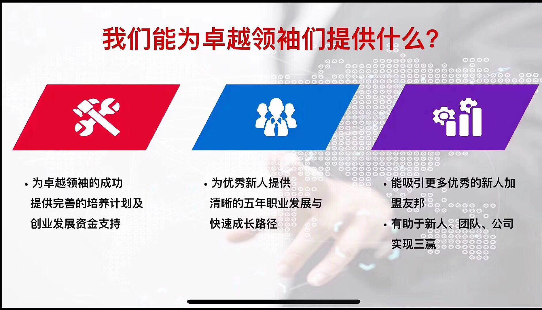 友邦保险广东分公司-_才通国际人才网_job001.cn