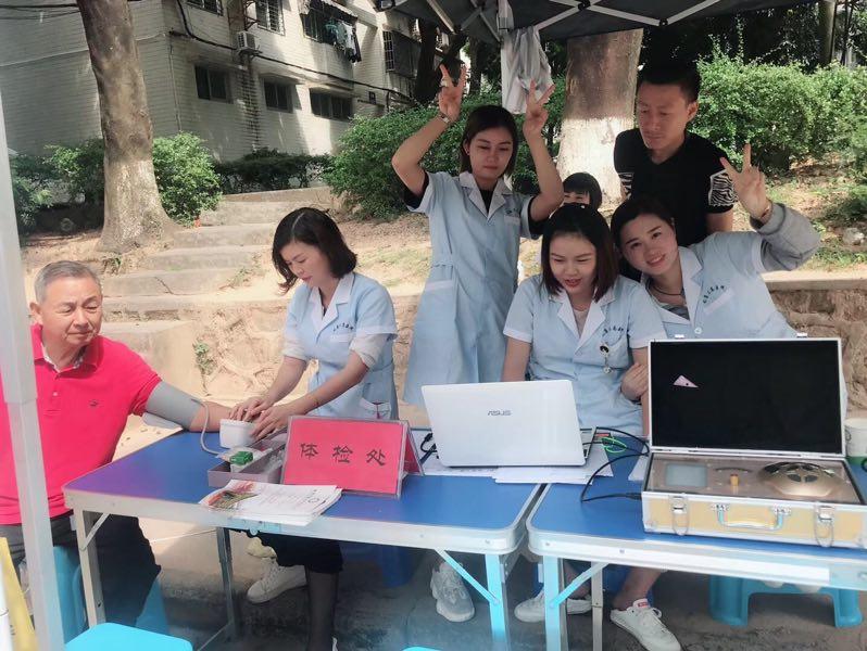 中山市嘉兰斯顿中医诊所有限公司_才通国际人才网_job001.cn