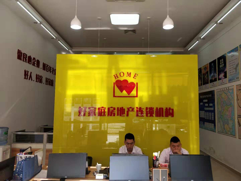 中山领先房地产有限公司_才通国际人才网_job001.cn