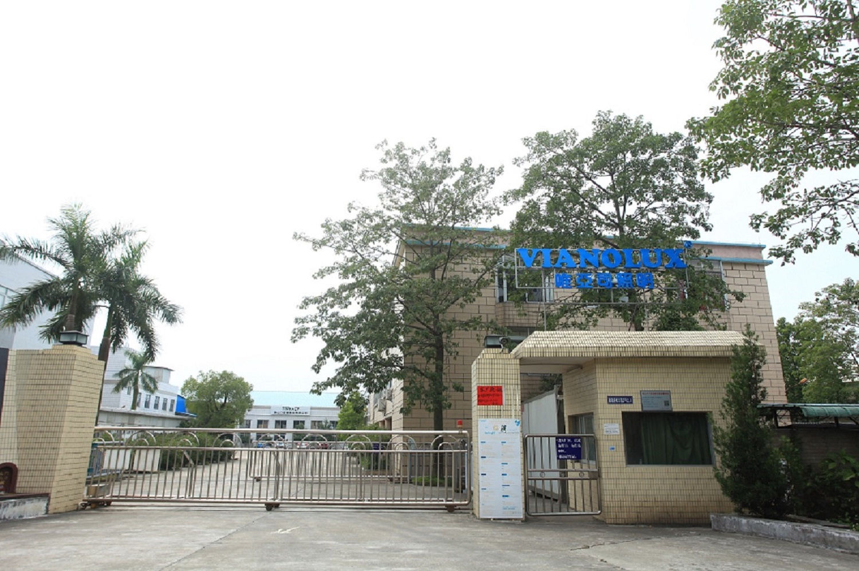 广东顺德唯亚司照明科技有限公司._才通国际人才网_job001.cn