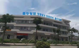 中山市鑫轩电子科技有限公司_才通国际人才网_job001.cn