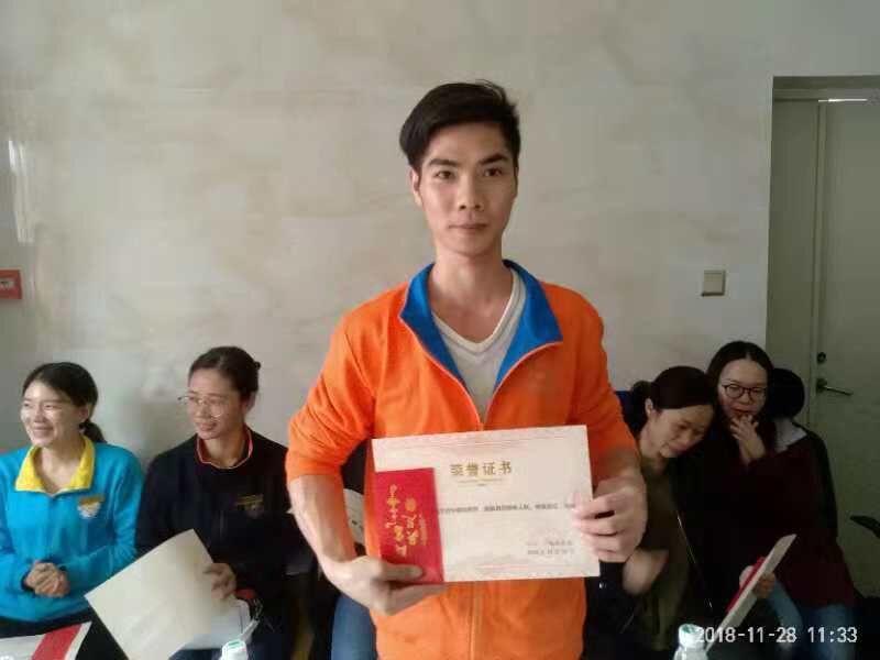中山市福和酒店有限公司_才通国际人才网_job001.cn
