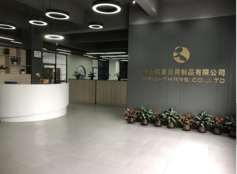 中山超美日用制品有限公司_才通国际人才网_job001.cn