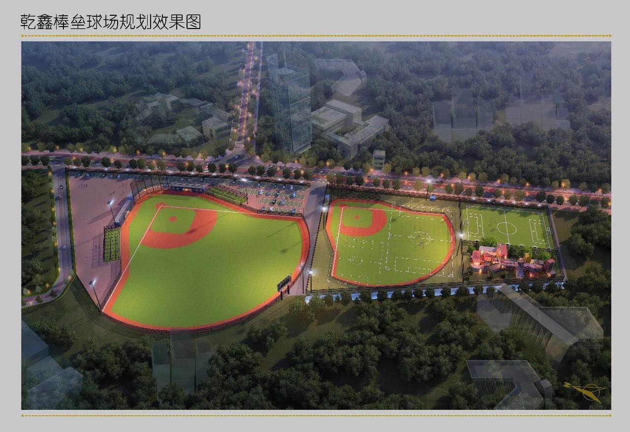 中山市乾鑫体育发展有限公司_才通国际人才网_job001.cn