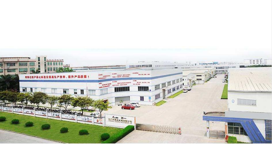 江门市携成机械有限公司_才通国际人才网_job001.cn
