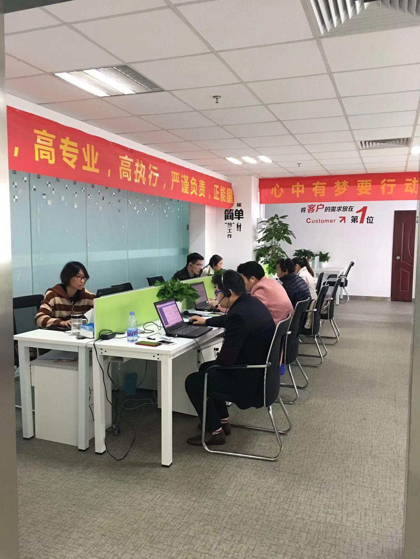 中山小乔财务咨询有限公司_才通国际人才网_job001.cn